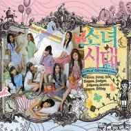 Girls' Generation - Into The New World (1st Single Album) CD