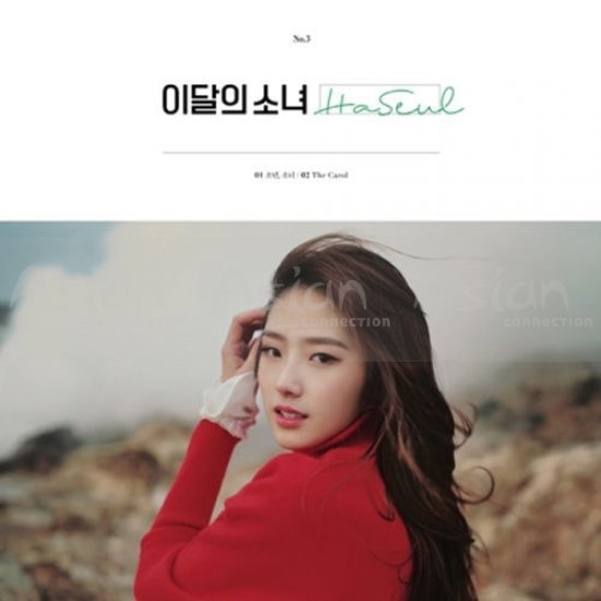 LOONA (LOOΠΔ) - HASEUL CD - Asian Connection