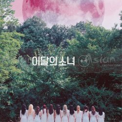 LOONA (LOOΠΔ) - + + [Limited ver.] CD