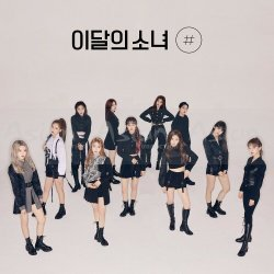LOONA (LOOΠΔ) - # [Limited ver.] CD