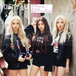 LOONA (LOOΠΔ) - ODD EYE CIRCLE - MIX & MATCH [Repackage Normal ver.] CD