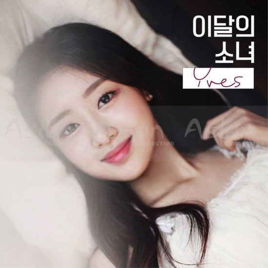 LOONA (LOOΠΔ) - Yves CD - Asian Connection