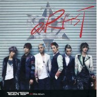 Teen Top - aRtisT (3rd Mini Album) CD