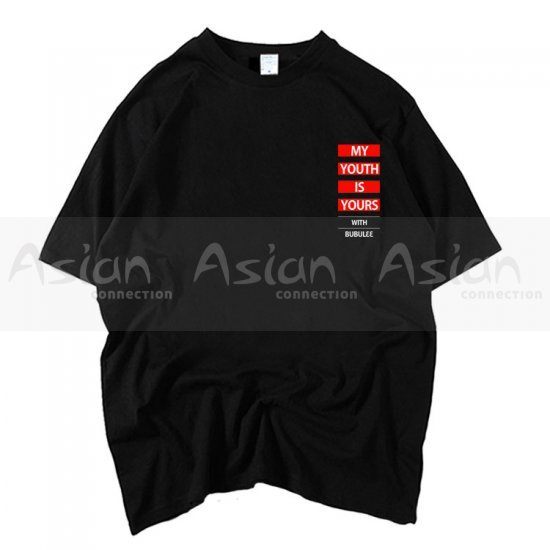 Camiseta Girls Generation  Drama Whats Wrong With Secretary Kim? - My Youth is Yours - Asian Connection